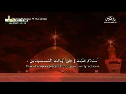 Ziyarat Nahiya Moqadassa - Arabic sub English