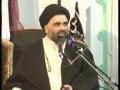 Saudi Wahabi Conspiracy in the Region {islamimarkaz.org} Urdu
