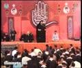 Sir-e-Karbla Az Kalam-e-Iqbal - - Ustad Syed Jawwad Naqvi - Urdu