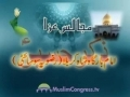 HZN - Qayam e Karbala kay asbab - 15Muharram1430 - Majlis4 - Urdu