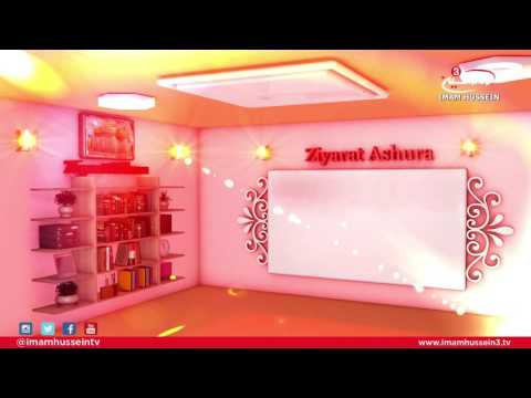 Ziyarat Ashua - Aba Dhar Al-Halawachi - Arabic sub English