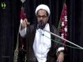 [01] Topic: Siraat-e-Mustaqeem Qurani Ayaat ke Roshni May | Moulana Muhammad Raza Dawoodani - Safar 1438/2016 - Urdu
