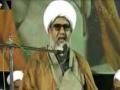 Clip - Imam Khomeni R.A. Zulm K Khelaf Tahreek e Anbia Ke Waris - H.I. Raja Nasir Abbas - Urdu