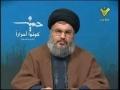 الليلة الأولى لشهر محرم 1430 هـ Sayyed Hasan Nasrallah - Muharram - Arabic