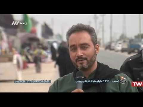 14 - پیاده روی اربعین الفهود - ۴۲۸ کیلومتر تا کربلا - بخش ۲ - Farsi