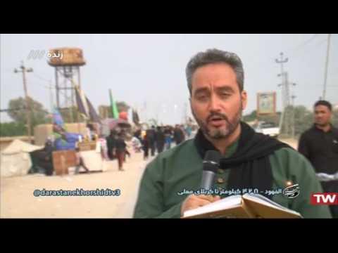 16 - پیاده روی اربعین الفهود - ۴۲۸ کیلومتر تا کربلا - بخش ۴ - Farsi