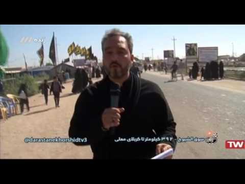 19 - پیاده روی اربعین سوق الشیوخ - ۳۹۲ کیلومتر تا کربلا - بخش ۲ - Farsi