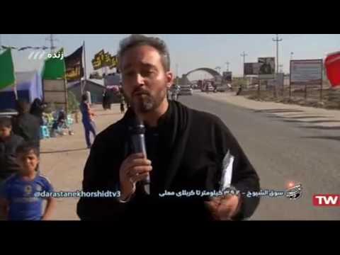 20 - پیاده روی اربعین سوق الشیوخ - ۳۹۲ کیلومتر تا کربلا - بخش ۳ - Farsi