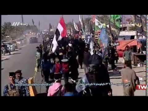 21 - پیاده روی اربعین ناصری  - ۳۶۴ کیلومتر تا کربلا - بخش ۱ - Farsi
