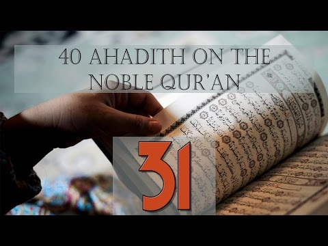 The Blessings of the Quran - Hadith 31 - English