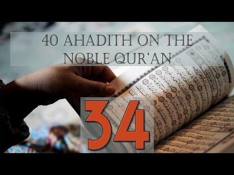 Rewards for Reciting the Quran - Hadith 34 - English