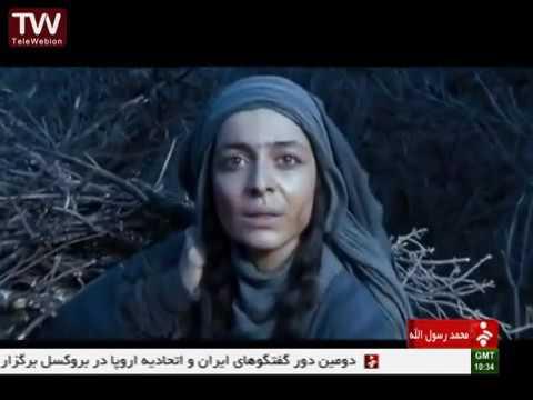 -گزارش - سینمایی -محمد رسول الله- و -حسين سيد الشهداء - Farsi