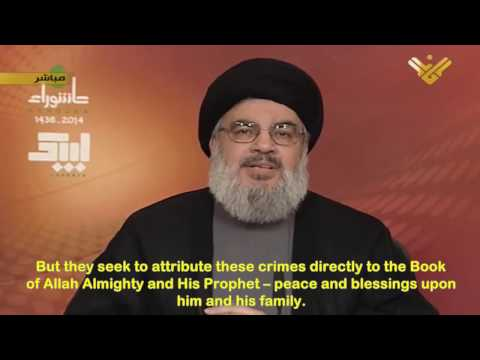 Sayed Hassan Nasrallah: ISIS is biggest distortion of Islam in History - Arabic sub English