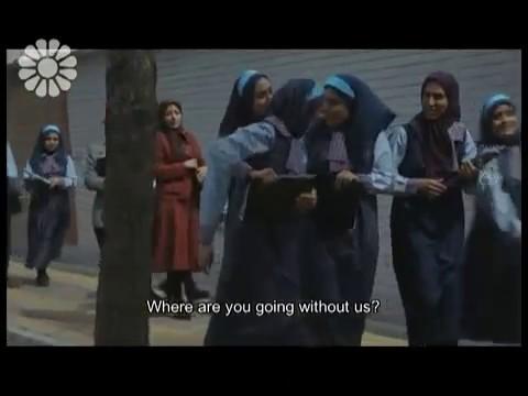 [17][Drama Serial] Kemiya سریال کیمیا - Farsi sub English