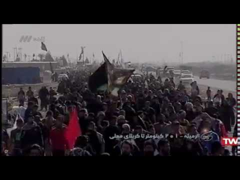 39 - پیاده روی اربعین الرمیثه - ۲۰۱ کیلومتر تا کربلا - بخش ۲ - Farsi