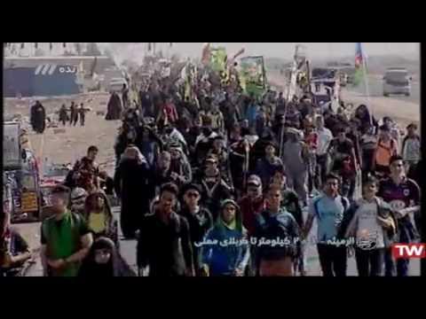41 - پیاده روی اربعین الرمیثه - ۲۰۱ کیلومتر تا کربلا - بخش ۴ - Farsi