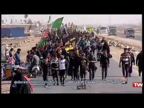 42 - پیاده روی اربعین الرمیثه - ۲۰۱ کیلومتر تا کربلا - بخش ۵ - Farsi