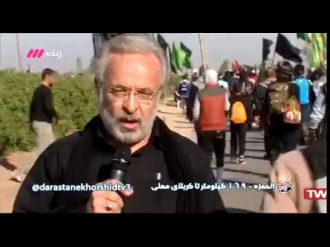 43 - پیاده روی اربعین الحمزه - ۱۶۹ کیلومتر تا کربلا - بخش ۱ - Farsi