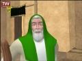 [01] روزنه اسرار- پاداش عمل - Farsi