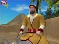 [04] روزنه اسرار- زائر امام حسین ع - Farsi