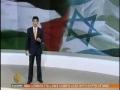 Israeli forces seize Gaza Al-Ikhwa (The Brotherhood) aid ship - 05Feb09 - English