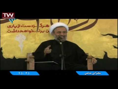 [03] سخنرانی- حجت الاسلام پناهیان - ايام اربعين ١٣٩٥ - Farsi