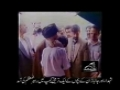 Life of Ayatollah Ali Khamenai - Part 4 of 6 - Persian sub Urdu