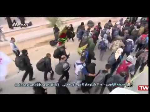 64 -پیاده روی اربعین - مدینه الزائرین - ۲۰ کیلومتر تا کربلا - بخش ۱ - Far