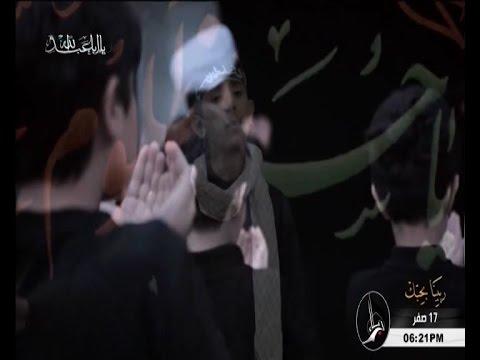 ربنا بحبك Latmiya - Arabic