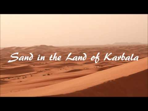 Sand In the Land of Karbala | Sayed Ali Alhakeem | English