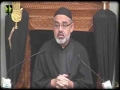 [Short Clip] - H.I Moulana Ali Murtaza Zaidi | اگر علم کے ساتھ عمل نہ ہو تو - Urdu