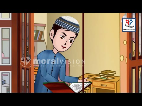 Abdul Bari Muslims Islamic Cartoon for children - Abdul Bari learning Surah An Nas - Urdu