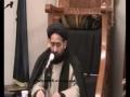 نفس کی بيمارياں اور علاج H.I. Jan Ali Shah Kazmi - 7Muharram1430 - Urdu