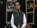 [01] Topic: Islami Tehreek May Baseraat .... | Prof. Zahid Ali Zahidi - Safar 1438/2016 - Urdu