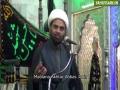 Majlis [03] | Hujjat ul Islam Moulana Akhtar Abbas Jaun | Masoomeen (as) ki Akhlaqi Seerat | Urdu