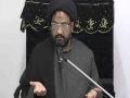 [05] Dua-e-Makarim ul-Akhlaaq - 29th Muharram 1438 A.H - Moulana Syed Taqi Raza Abedi