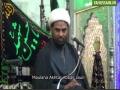 Majlis [04] | Hujjat ul Islam Moulana Akhtar Abbas Jaun | Masoomeen (as) ki Akhlaqi Seerat | Urdu