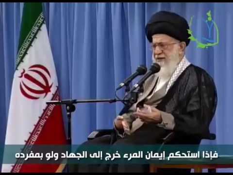 الإمام الخامنئي - أوصيكم أبنائي الطلبة  العفة والقرآن وأدعية - Farsi s