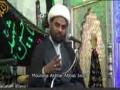 Majlis [05]   Hujjat ul Islam Moulana Akhtar Abbas Jaun   Masoomeen (as) ki Akhlaqi Seerat   Urdu