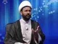 شفاعت کی حقیقت قرآن و روایات میں - [اوپن ٹاک] - 18 نومبر 2016 - Urdu