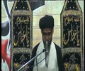 1st Majlis Part I Moharram 1437 Hijari 2015 Molana Noor Ain Haider Rizvi of India at Jamia Al-Sadiq as G-9/2 Islamabad