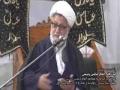 [01-KHAMSA MAJALIS-E-AZA] Spk: Ayatollah Ghulam Abbas Raisi |Topic: Ahdaf-o-Maqasid Imam Hussain (as) - Urdu