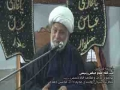 [04-KHAMSA MAJALIS-E-AZA] Spk: Ayatollah Ghulam Abbas Raisi |Topic: Ahdaf-o-Maqasid Imam Hussain (as) - Urdu