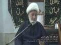 [05-KHAMSA MAJALIS-E-AZA] Spk: Ayatollah Ghulam Abbas Raisi |Topic: Ahdaf-o-Maqasid Imam Hussain (as) - Urdu
