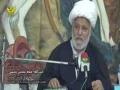 [Seminar] Topic: Wilayat-e-Faqhi - Ayatollah Ghulam Abbas Raisi - Muharram 1438 - Urdu