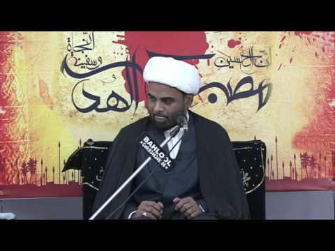 [05] Sulh Aur Jung Islam Ki Nazar Me - 25 Safar 1438 - Moulana Akhtar Abbas Jaun