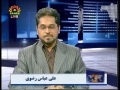 Political Analysis - Zavia-e-Nigah - 6th Feb 2008 - Urdu