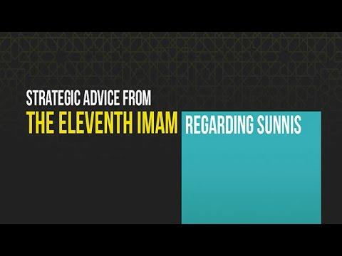 Strategic Advice From the Eleventh Imam Regarding Sunnis | Agha Alireza Panahian | Farsi sub English