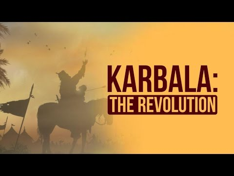 Karbala: The Revolution | Shaykh Isa Qasem | Arabic sub English