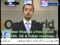 Dr. Abdul Qadeer Khan as free citizen - Reactions from USA, UK & India - 6Feb09 - Urdu